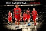 bucbasketballback